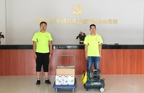 中国共产党绍兴市越城区委员会党校